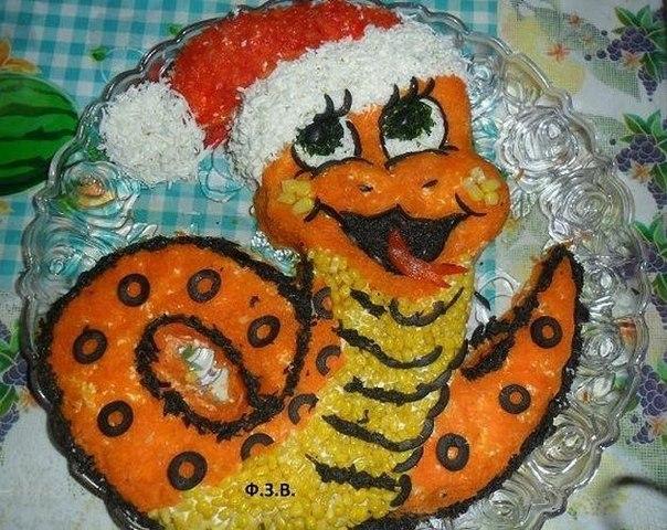 Рецепт салата змея с фото