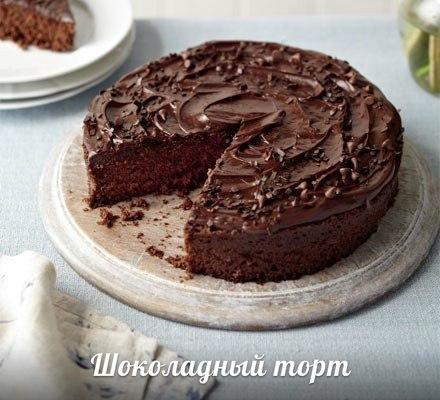 Как сделать маленький тортик за 10 минут - Kvartiraivanovo.ru