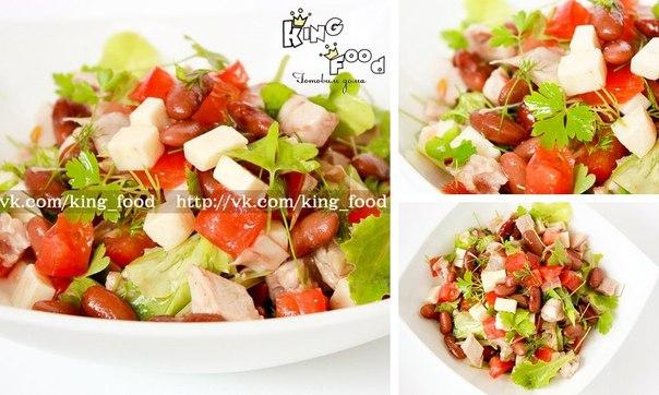 Салат из курицы и фасоли красной с